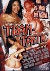 * Clearance - Tran-Tastic