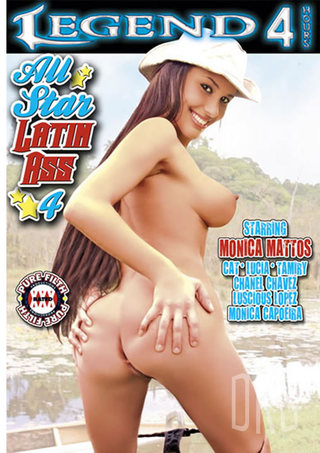 Large Photo of All Star Latin Ass 4