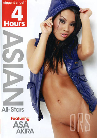Large Photo of 4hr Asian All Stars