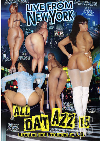 Large Photo of All Dat Azz 15