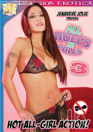 Large Photo of All Holes No Poles 3