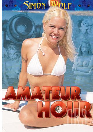 Large Photo of Amateur Hour
