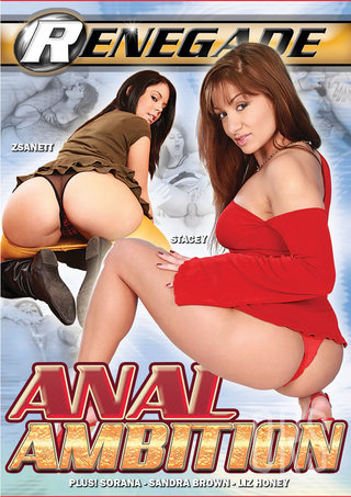 Large Photo of Anal Ambition