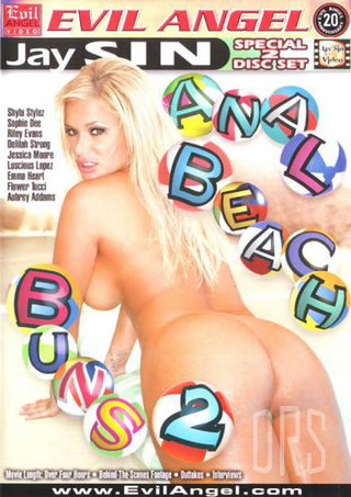 Large Photo of Anal Beach Buns 2