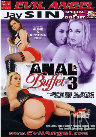 Large Photo of Anal Buffet 3