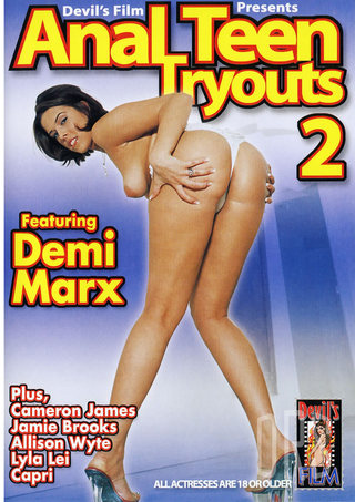 Large Photo of Anal Teen Tryouts 2