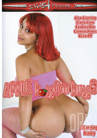 Large Photo of Apple Bottom Butts