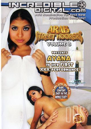 Dvd Arab 77