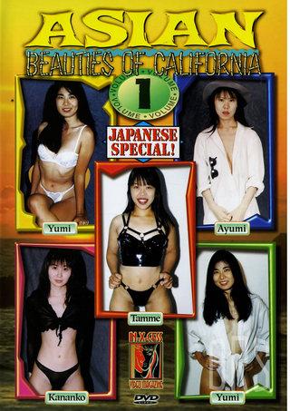 Large Photo of Asian Beauties Of California 1
