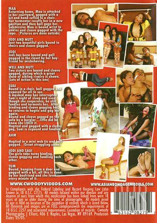 back - Asian Bondage Models 11