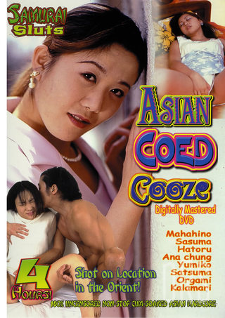 Large Photo of Asian Coed Cooze