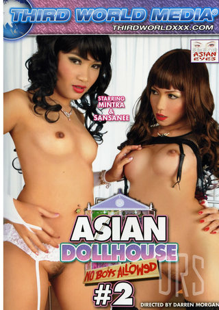 Large Photo of Asian Dollhouse No Boys Allowed 2