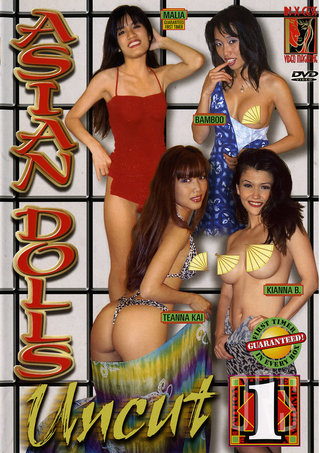 Large Photo of Asian Dolls Uncut 1
