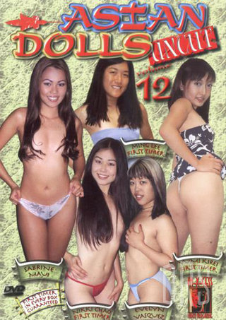 Large Photo of Asian Dolls Uncut 12