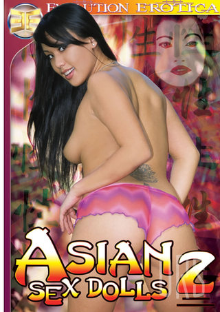 Large Photo of Asian Sex Dolls 2