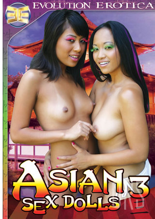 Large Photo of Asian Sex Dolls 3