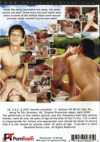 back - Asian Twink Summer Camp