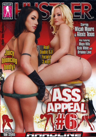 Large Photo of Ass Appeal 6