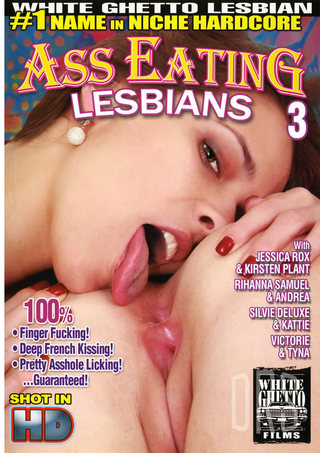 Large Photo of Ass Eating Lesbians 3