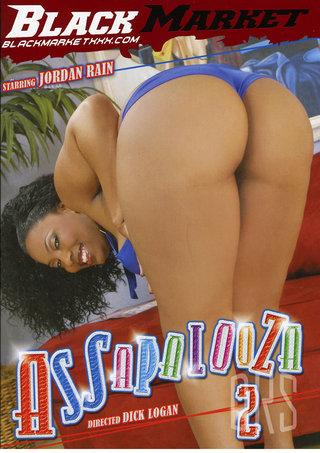 Large Photo of Assapalooza 2