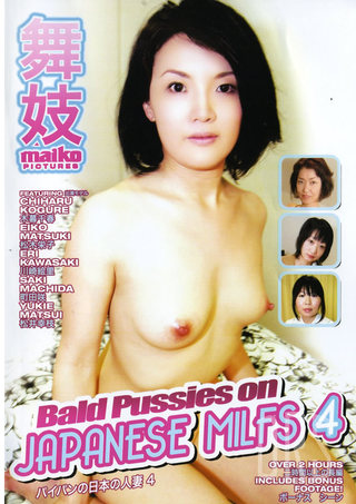 Large Photo of Bald Pussies On Japanese Milfs 4