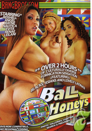Large Photo of Ball Honeys 7