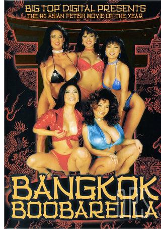 Large Photo of Bangkok Boobarella