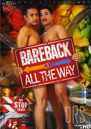 Large Photo of Bareback All The Way