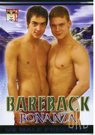 Large Photo of Bareback Bonanza