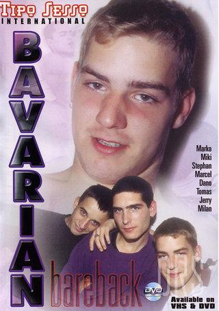 Large Photo of Bavarian Bareback