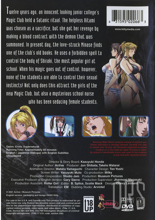 back - Bible Black 1