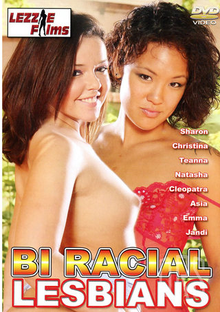 Large Photo of Biracial Lesbians