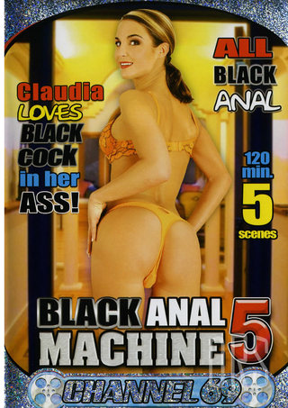 Large Photo of Black Anal Machine 5