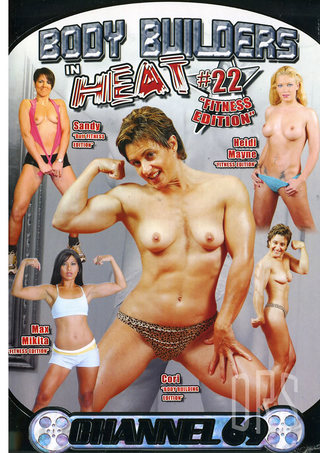 Large Photo of Body Builder In Heat 22