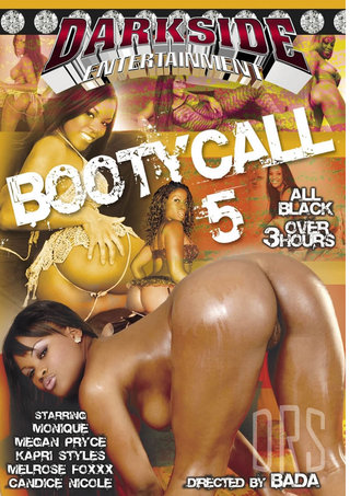 Large Photo of Booty Call 5