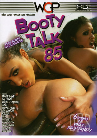 Large Photo of Booty Talk 85