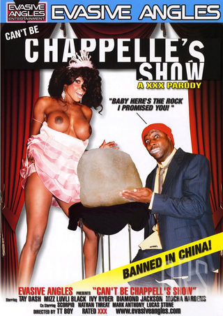 Large Photo of Cant Be Chappelles Show Parody