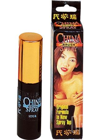 Large Photo of China Brush Spray .5oz