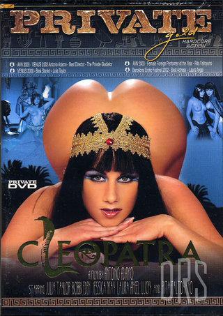 Large Photo of Cleopatra 1