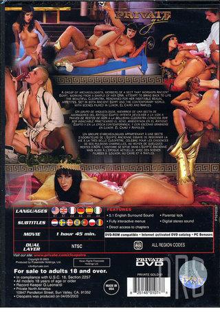 back - Cleopatra 1