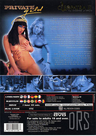 back - Cleopatra 2