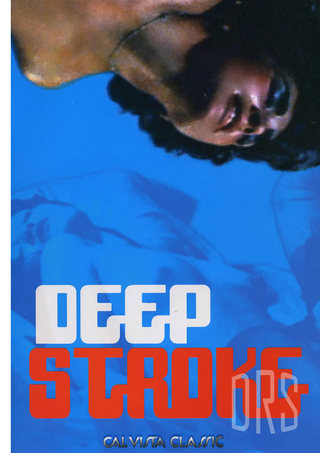 Large Photo of Deep Stroke