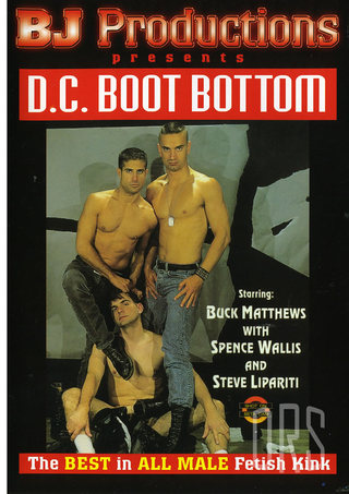 Large Photo of Dc Boot Bottom