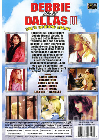 back - Debbie Does Dallas 2