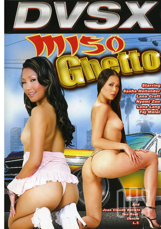 Large Photo of Miso Ghetto