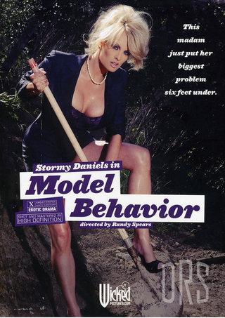 Large Photo of Model Behavior
