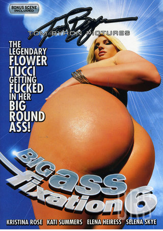 Large Photo of Big Ass Fixation 6