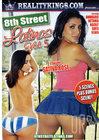8th Street Latinas 5
