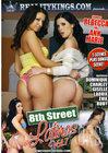 8th Street Latinas 7