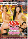 Anal Expedition 1   teen Cum Squad